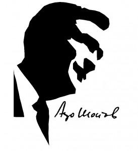 Logo de la Fondation Aco Šopov - poesis et du site web La Maison lyrique d'Aco Šopov. Le logo a été réalisé par le petit-fils du poète, Aleksandar Džoni-Šopov.